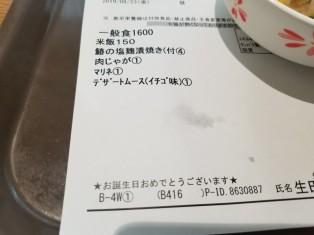 20190823_121332