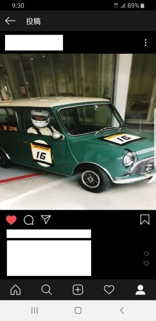 Screenshot_20191204-093055_Instagram